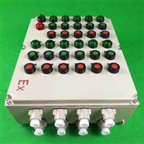 BXK-A4D4GBXK化工厂防爆控制箱