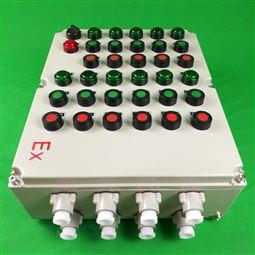 BXK化工厂防爆控制箱