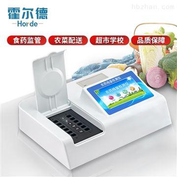 HED-NC24农药残留检测仪供应