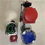 Q641F断气断电自动复位气动球阀