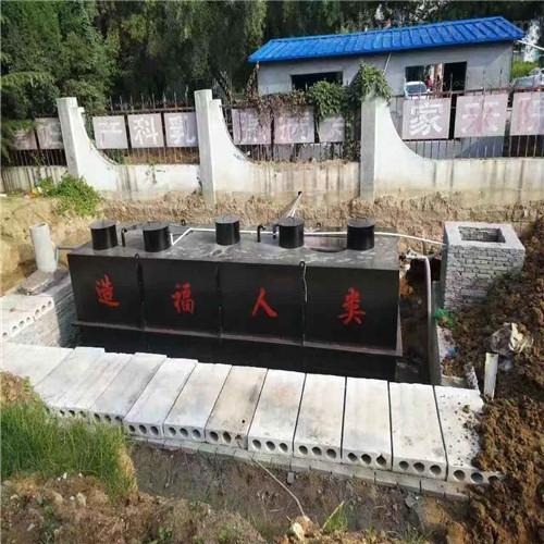 厂家招卫生院污水处理设备代理商