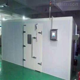 大型高温环境试验室/步入式老化房
