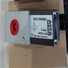 ASCO 标压脉冲阀SCG551B402MO选型原则