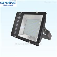 司贝宁SBN-LED701 50W100W150W200W泛光灯