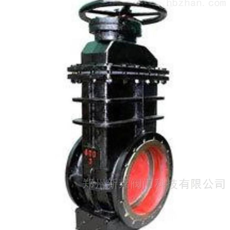 MZ48W煤气快速启闭闸阀