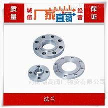 美标带颈对焊钢制管法兰