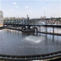 ZBGN南京飞力环保周边传动桥式刮泥机