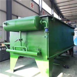 CY-DG003工业废水处理设备