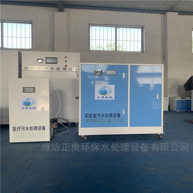 铜仁实验室污水处理设备专家在线
