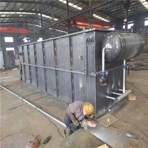 全自动豆制品污水处理设备