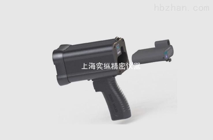 YZUV-8000荧光探伤仪/黑光灯