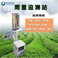 JD-YLJC雨量监测仪