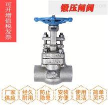 锻钢低温闸阀DZ61Y-800LB