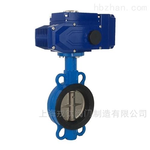 D971X电动调节型蝶阀