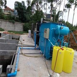 屠宰污水处理设备供应厂家