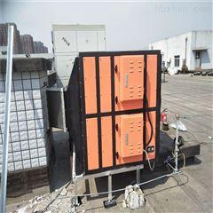 ZX-CH-12热处理油烟废气净化设备技术参数与选型
