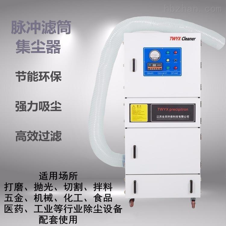 工业吸粉尘脉冲集尘器