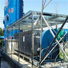 废气处理设备/污水厂/食品厂/恶臭气体治理