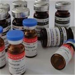 Galloylpaeoniflorin