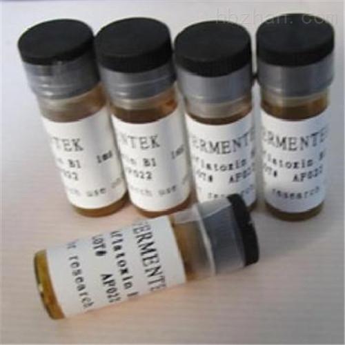 (-)-Lyoniresinol 9'-O-glucoside