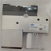 FXP-SW442-3R18Schmalz大面積真空抓具系統FXP系列