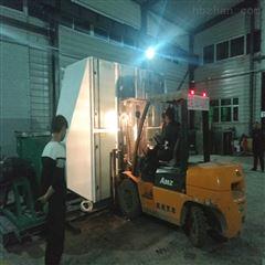 ZX-FQ-3工业废气处理设备厂家
