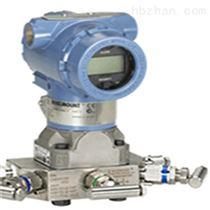 Rosemount差壓變送器型號,3051CD2A22A1AB4I1M5DFQ4Q8T1HR5