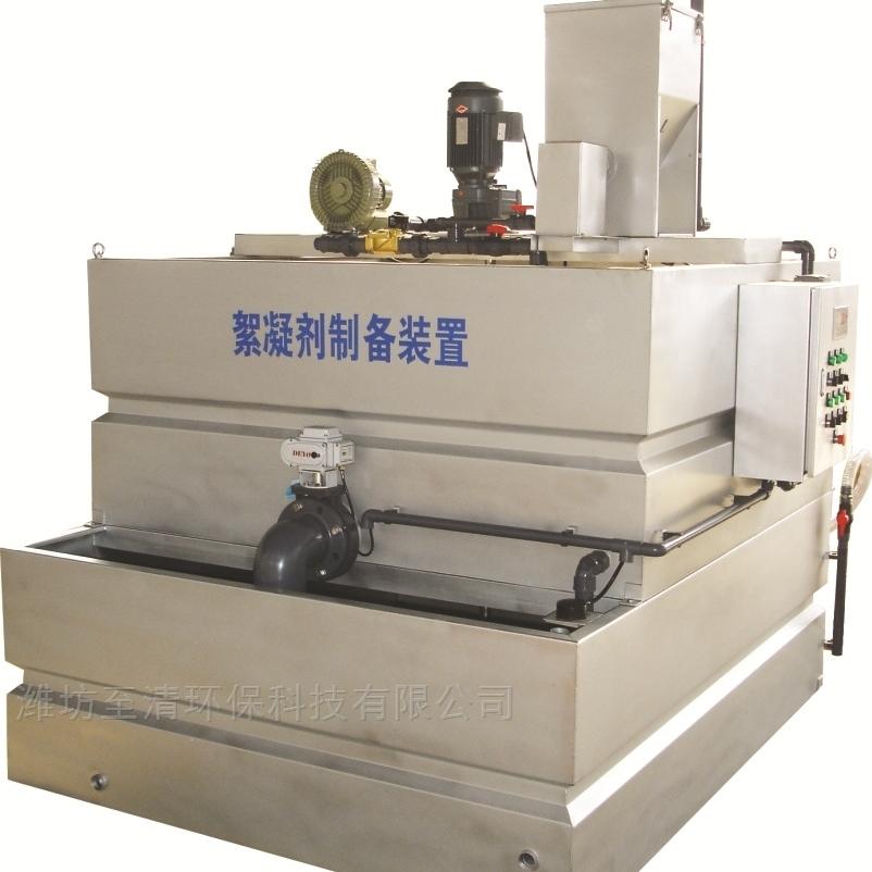 高锰酸钾投加装置的投加方式