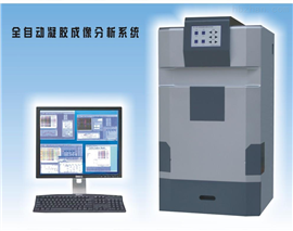 ZF-168凝膠成像系統,顯微成像分析系統