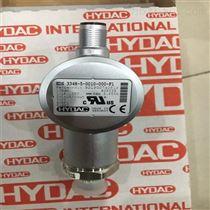 EDS3348-5-0010-000-E1HYDAC賀德克繼電器觸點EDS1792-N-040-000