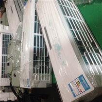 BKGR防爆空调器立式柜式挂式IIBT4