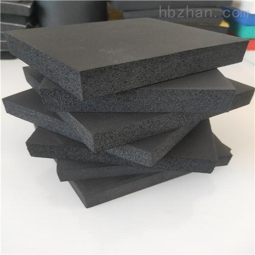 B1级橡塑保温板厂家 厂家大量批发