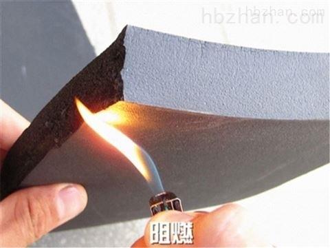 B1橡塑保温板厂家 专卖价格