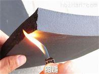 DN10-DN30B1级橡塑保温