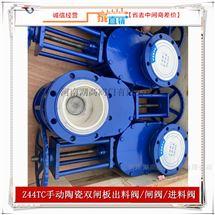 Z44TC陶瓷排气阀