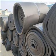 DN10-DN30B1橡塑保温板厂家工厂企业