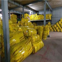 DN10-DN30B1橡塑保温板厂家优质供货商