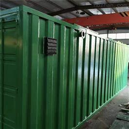 CY-FP96江苏盐城含铜污水处理设备