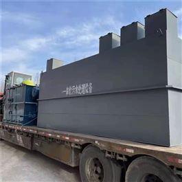 CY-FG006化工污水处理设备