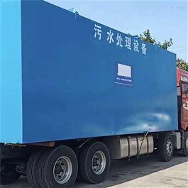 CY-DN36江苏塑料清洗污水处理机器设备