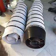 耐磨帆布伸缩套筒粉料干灰粮食配套使用