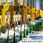 环境检测电镀企业废水废气监测