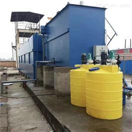 CY-FS-006办公楼污水处理设备