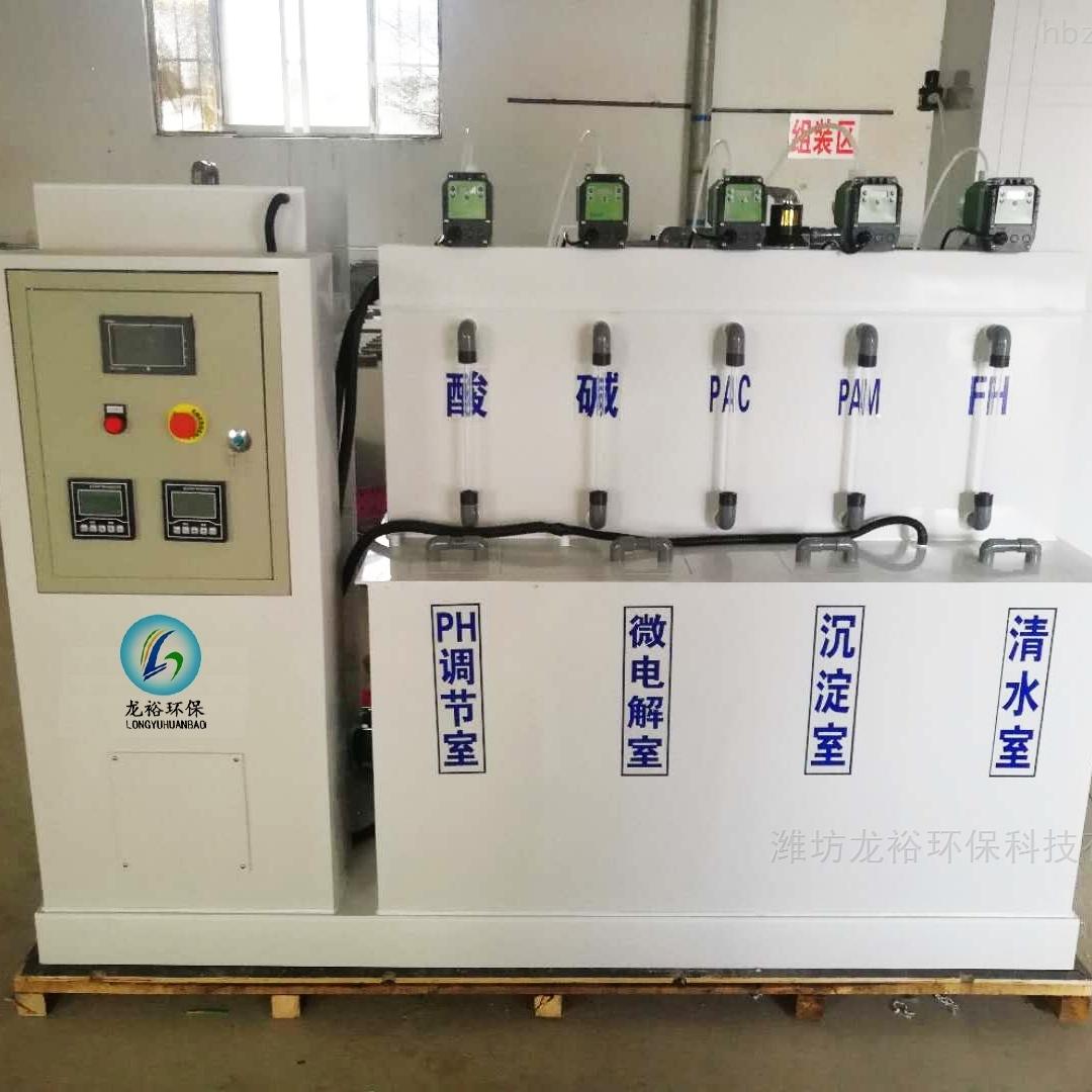 芜湖实验室污水处理设备价格