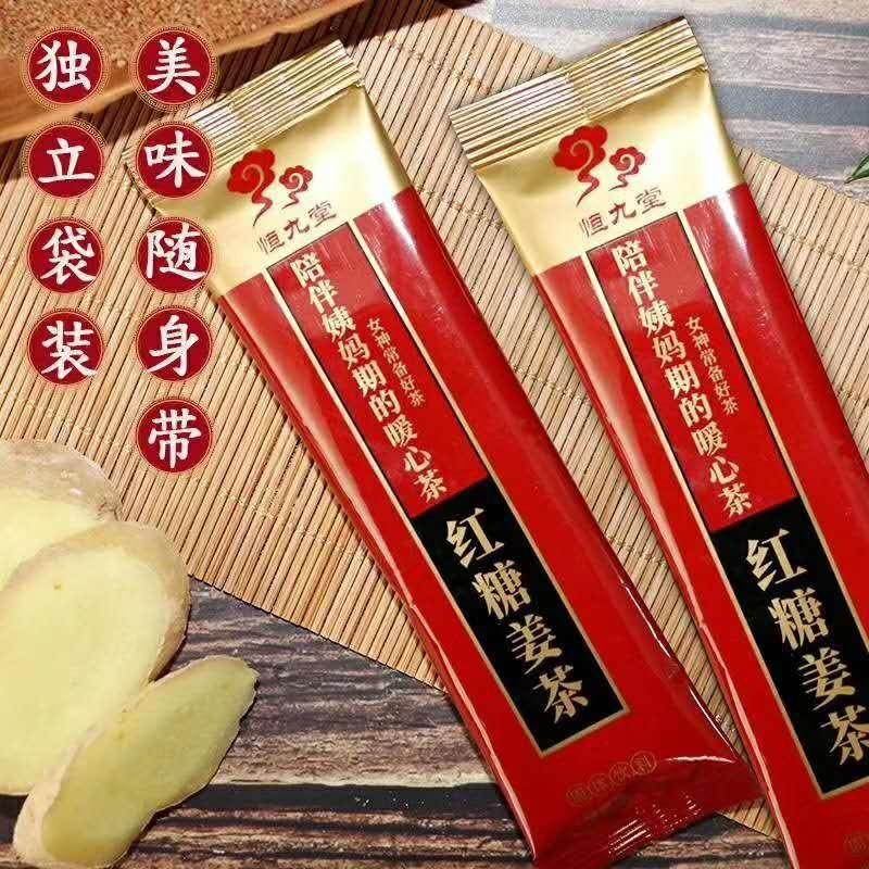 红糖姜茶固体饮料代加工贴牌