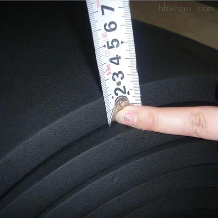 B1级难燃橡塑保温板