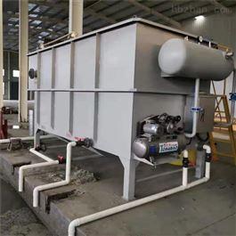 CY-DV-09江苏白酒酿造污水处理设备