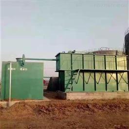 CY-WT06江苏埋地式一体化污水处理设备
