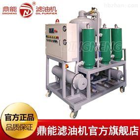 鼎能QJC真空滤油机 液压油/润滑油滤油设备