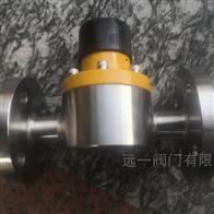 上海閥門廠家RXBF不銹鋼背壓閥
